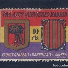 Sellos: PRO-AJUT QUEVIURES MADRID. FRONTS GENERALS I DAMNIFICATS DE GUERRA. MNH **. Lote 103292267