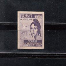 Sellos: REPUBLICA ESPAÑOLA. CORTES CONSTITUYENTES. SELLO DE FRANQUICIA PARLAMENTARIA. Lote 103317735