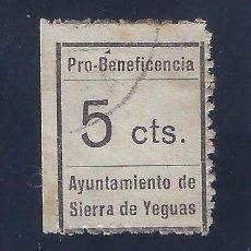 Sellos: AYUNTAMIENTO DE SIERRA DE YEGUAS. PRO-BENEFICENCIA.. Lote 103318795