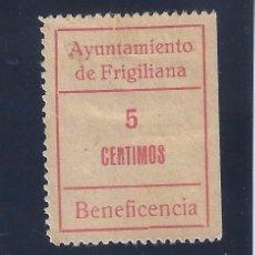 Sellos: AYUNTAMIENTO DE FRIGILIANA. BENEFICENCIA. . Lote 103319235
