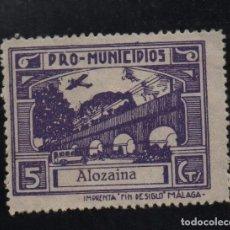 Sellos: ALOZAINA, -MALAGA- 5 CTS. -PRO MUNICIPIOS, ALLEPUZ Nº 2 VER FOTO. Lote 103319887