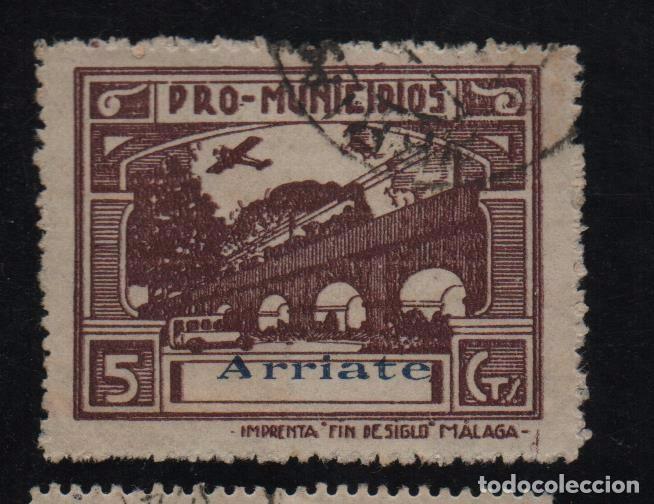 ARRIETE, -MALAGA- 5 CTS. -PRO MUNICIPIOS, ALLEPUZ Nº 2 VER FOTO (Sellos - España - Guerra Civil - De 1.936 a 1.939 - Usados)