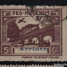 Sellos: ARRIETE, -MALAGA- 5 CTS. -PRO MUNICIPIOS, ALLEPUZ Nº 2 VER FOTO. Lote 103320427