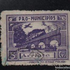 Selos: ARRIETE, -MALAGA- 5 CTS. -PRO MUNICIPIOS, ALLEPUZ Nº 4 VER FOTO. Lote 103320635