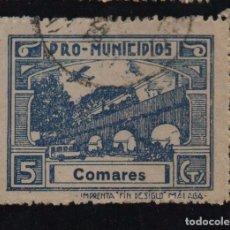 Sellos: COMARES, -MALAGA- 5 CTS. -PRO MUNICIPIOS, ALLEPUZ Nº 2 VER FOTO. Lote 103321531