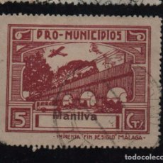 Sellos: MANILVA, -MALAGA- 5 CTS. -PRO MUNICIPIOS, ALLEPUZ Nº 4 VER FOTO. Lote 103323527