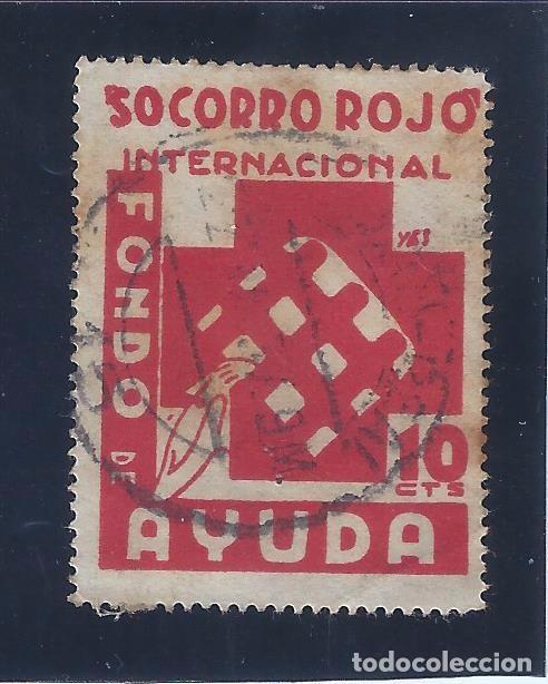 SOCORRO ROJO INTERNACIONAL. FONDO DE AYUDA (VARIEDAD...PARÉNTESIS IZQUIERDO UNIDO A SOCORRO). LUJO. (Sellos - España - Guerra Civil - Viñetas - Usados)