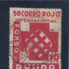 Sellos: SOCORRO ROJO INTERNACIONAL. FONDO DE AYUDA (VARIEDAD...PARÉNTESIS IZQUIERDO UNIDO A SOCORRO). LUJO.. Lote 103323599