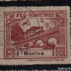 Sellos: MANILVA, -MALAGA- 5 CTS. -PRO MUNICIPIOS, ALLEPUZ Nº 4 VER FOTO. Lote 103323715