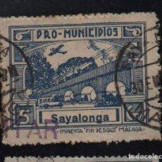 Sellos: SAYALONGA, -MALAGA- 5 CTS. -PRO MUNICIPIOS, ALLEPUZ Nº 2 VER FOTO. Lote 103324199