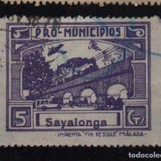 Sellos: SAYALONGA, -MALAGA- 5 CTS. -PRO MUNICIPIOS, ALLEPUZ Nº 3 VER FOTO. Lote 103324323