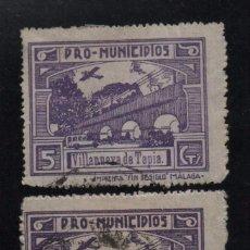 Sellos: VILLANUEVA DE TAPIA, -MALAGA- 5 CTS. COLOR CLARO Y OSCURO -PRO MUNICIPIOS, ALLEPUZ Nº 3 VER FOTO. Lote 103325215