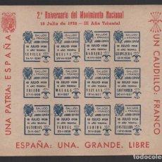 Francobolli: 2º ANIVERSARIO MOVIMIENTO NACIONAL, EN ROJO, VER FOTO. Lote 103328067
