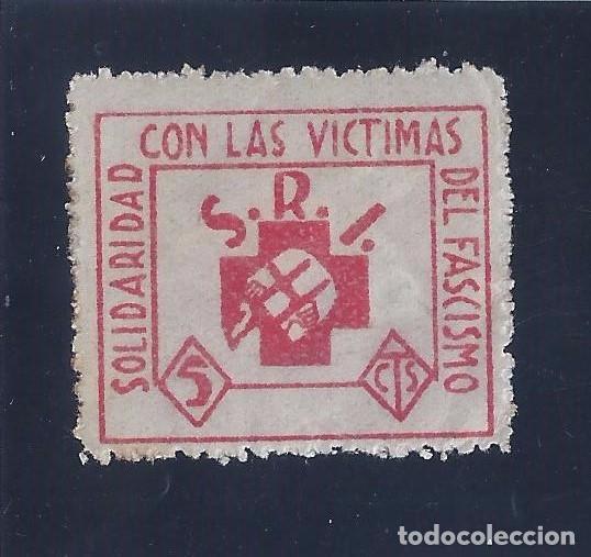 VIÑETA SOLIDARIDAD CON VICTIMAS DEL FASCISMO. SOCORRO ROJO INTERNACIONAL. MH * (Sellos - España - Guerra Civil - Viñetas - Nuevos)