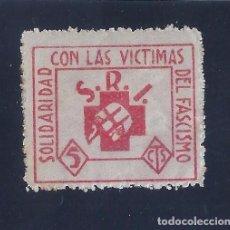 Sellos: VIÑETA SOLIDARIDAD CON VICTIMAS DEL FASCISMO. SOCORRO ROJO INTERNACIONAL. MH *. Lote 103329243