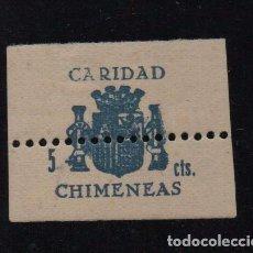 Sellos: CHIMENEAS, 5 CTS, VARIEDAD DENTADO CENTRAL, VER FOTOS. Lote 103392727