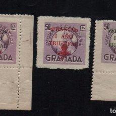 Sellos: GRANADA, 50 CTS, N-R-V-, FRANCO I AÑO TRIUNFAL,, ALLEPUZ Nº 153/55 VER FOTO. Lote 103393267