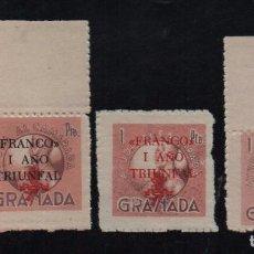 Sellos: GRANADA, 1 PTA, N-R-V-, FRANCO I AÑO TRIUNFAL,, ALLEPUZ Nº 156/58 VER FOTO. Lote 103393407