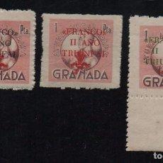 Sellos: GRANADA, 1 PTA, N-R-V-, FRANCO II AÑO TRIUNFAL,, ALLEPUZ Nº 165/67 VER FOTO. Lote 103393767