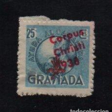 Sellos: GRANADA, 25 CTS, -R- CORPUS CHRISTI, 1938, VER FOTO. Lote 103425287