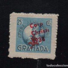 Sellos: GRANADA, 25 CTS, -R- VARIEDAD: CO P CHRISTI, 1938, VER FOTO. Lote 103425663