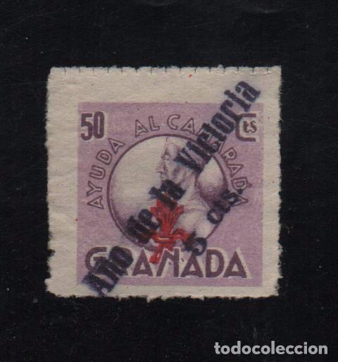 GRANADA, 5 CTS SOBRE 50 CTS, -N- AÑO DE LA VICTORIA. VER FOTO (Sellos - España - Guerra Civil - De 1.936 a 1.939 - Usados)