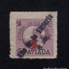 Sellos: GRANADA, 5 CTS SOBRE 50 CTS, -N- AÑO DE LA VICTORIA. VER FOTO. Lote 103427655