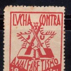 Sellos: VIÑETA - LUCHA CONTRA EL ANALFABETISMO - . Lote 103446607