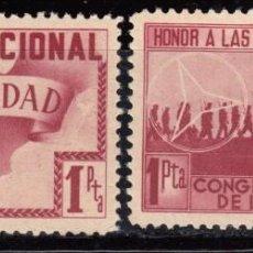 Sellos: SERIE COMPLETA - CONGRESO NACIONAL DE LA SOLIDARIDAD - . Lote 103448003