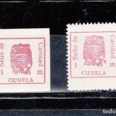 Sellos: CIJUELA. SELLO DE CARIDAD. 5 CTS. 2 SELLOS DENTADO Y SIN DENTAR. Lote 103671759