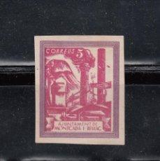 Sellos: AJUNTAMENT DE MONTCADA I REIXAC. CORREOS 5 CTS.. Lote 103672007
