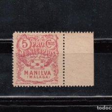 Sellos: MANILVA. PRO-MUNICIPIOS. 5 CTS.. Lote 103672819