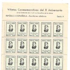 Sellos: REPUBLICA ESPAÑOLA .- 25 VIÑETAS CONMEMORATIVAS X ANIVERSARIO FUNDACION I.C.F. BENITO PEREZ GALDOS. Lote 103679643