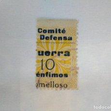 Sellos: SELLO COMITE DE DEFENSA GUERRA, 10 (OJO ERROR IMPRENTA CENFIMOS), TOMELLOSO, CIUDAD REAL. Lote 103730215