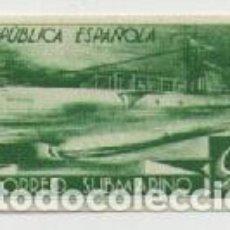 Sellos: GUERRA CIVIL, CORREO SUBMARINO 1938. VARIEDAD DE COLOR, 2 PTAS VERDE AMARILLENTO. NUEVO, SIN GOMA.. Lote 103734147
