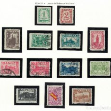 Sellos: SPAIN. JUNTA DEFENSA NACIONAL. EDIFIL 802-813 (1936-1937). SERIE COMPLETA USADA.. Lote 103873771