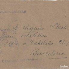 Sellos: CARTA GUERRA CIVIL FRANQUICIA AUDITORIA DE CUERPO DE OCUPACION PALACIO JUSTICIA VALENCIA BARCELONA. Lote 103885175