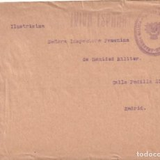 Sellos: CARTA GUERRA CIVIL MATASELLO HOSPITAL MILITAR ACADEMIA GALICIA LA CORUÑA. Lote 103886851