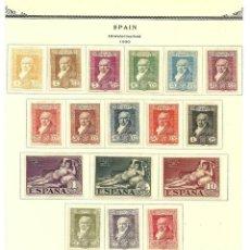 Sellos: 1930, EDIFIL 499 A 515, QUINTA DE GOYA EN LA EXPOSICIÓN DE SEVILLA, NUEVOS CON GOMA Y CHARNELA. Lote 103933147