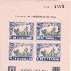 Francobolli: HOJITA BLOQUE DE 4 SELLOS DE 5 CENTIMOS DE PI DE LLOBREGAT DEL AÑO 1937 - GUERRA CIVIL. Lote 103963259