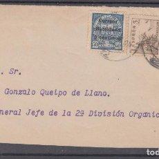 Sellos: ,,,42 FRAGMENTO DIRIGIDO AL GENERAL QUEIPO DE LLANO, FRANQUEO LOCAL CADIZ Y 2 SELLOS DE ESPAÑA. Lote 103987747