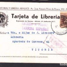Sellos: ,,,43 TARJETA BARCELONA A VITORIA, CENSURA Y MARCA SALUDO A FRANCO - ¡ARRIBA ESPAÑA!, FRANQUEO 815+. Lote 103988135