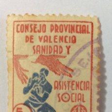 Sellos: VIÑETA GUERRA CIVIL. CONSEJO PROVINCIAL VALENCIA. SANIDAD Y ASISTENCIA SOCIAL. 5 CTS.. Lote 104010771