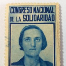 Sellos: VIÑETA GUERRA CIVIL. CONGRESO NACIONAL DE LA SOLIDARIDAD. 1938. LINA ODENA. 25 CTS.. Lote 104014335