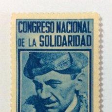 Sellos: VIÑETA GUERRA CIVIL. CONGRESO NACIONAL DE LA SOLIDARIDAD. 1938. HANS SEIMLER. 25 CTS.. Lote 104014727