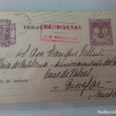 Sellos: GUERRA CIVIL ENTERO POSTAL 1938 CENSURA SAN SEBASTIAN ALFEREZ DE ARTILLERIA BINEFAR HUESCA. Lote 104015775