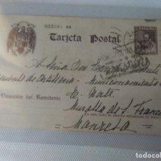 Sellos: GUERRA CIVIL ENTERO POSTAL 1939 CENSURA ZARAGOZA TENIENTE DE ARTILLERIA MANRESA. Lote 104016007