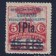 Sellos: CONSEJO INTERPROVINCIAL DE ASTURIAS Y LEÓN (VARIEDAD...SOBRECARGA RECTIFICADA A 1 PTA.). LUJO. MH *. Lote 104024639