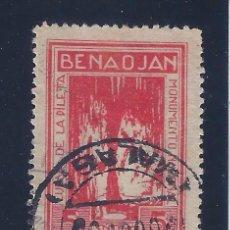 Sellos: BENAOJAN. CUEVA DE LA PILETA 5 CTS. ROJO.. Lote 104064691