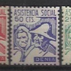 Sellos: 5843-LOTE SELLOS DENIA LOCALES ESPAÑA GUERRA CIVIL DENIA ALICANTE SERIE ASISTENCIA SOCIAL.NUEVOS*,VE. Lote 104070987
